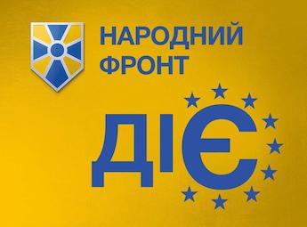 """""""Народний фронт"""" вимагає пояснень через листування міністра з керівництвом """"Росатома"""""""