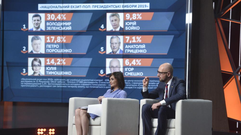 Арсеній Яценюк: Політична боротьба у другому турі виборів не має перейти в політичну війну