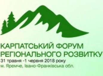 Децентралізація України має проводитися з урахуванням особливостей кожного гірського району