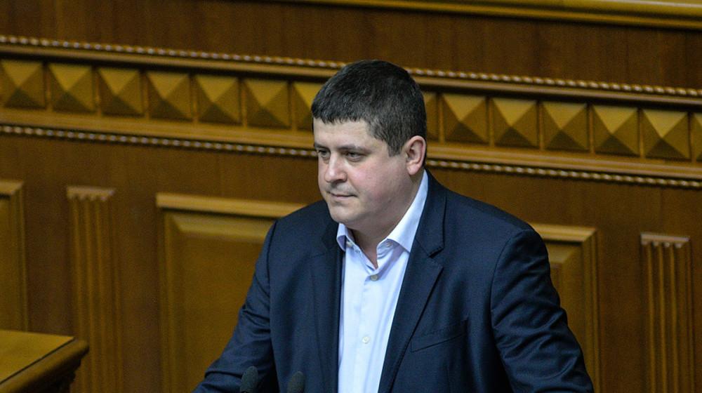 Парламент повинен ухвалити постанову щодо заборони будівництва «Північного потоку-2» (відео)