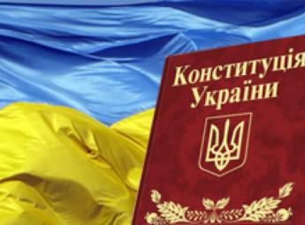 """""""Народний фронт"""" починає збір підписів за внесення змін до Конституції"""