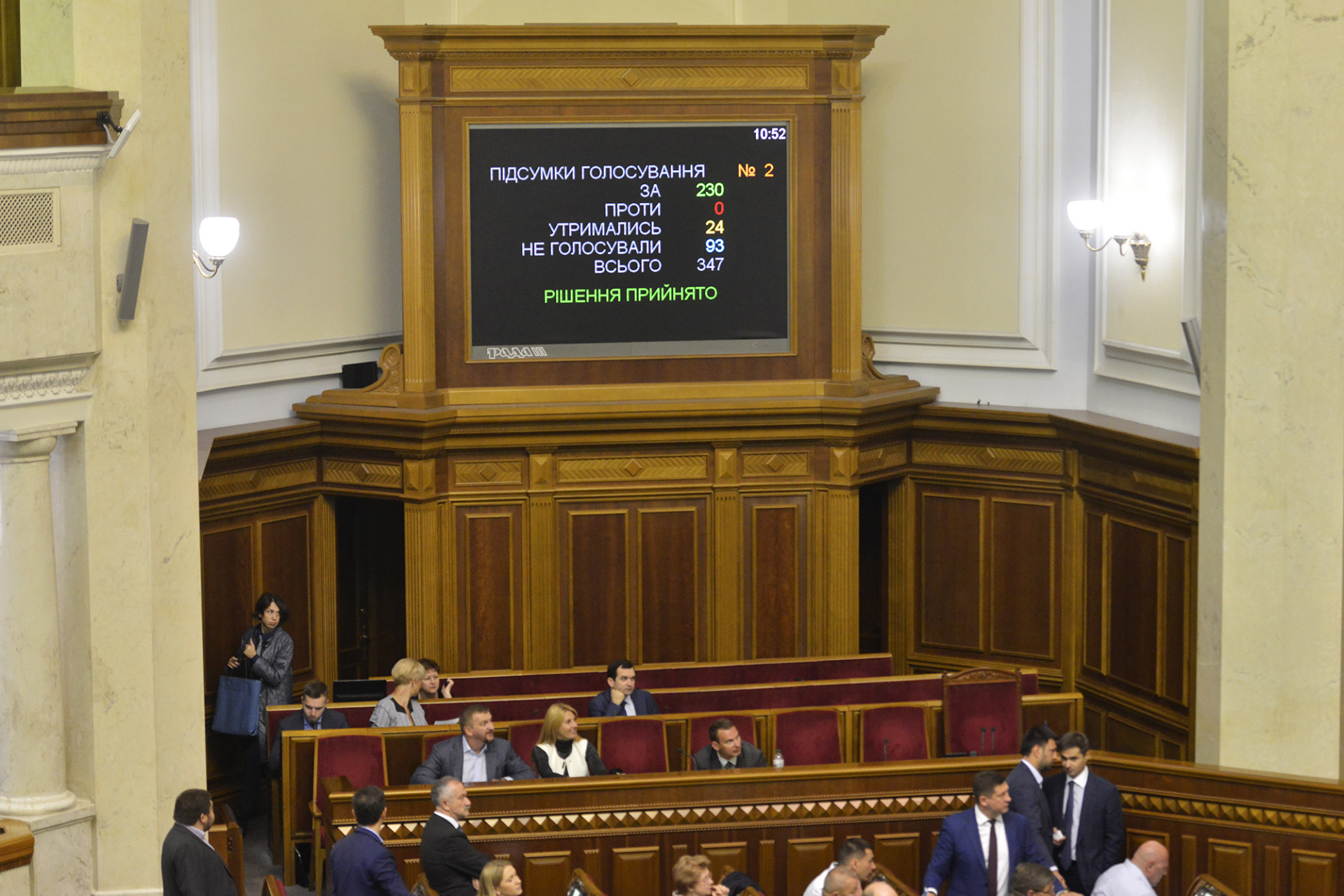 Верховна Рада прийняла другий пакет законів щодо посилення відповідальності неплатників аліментів