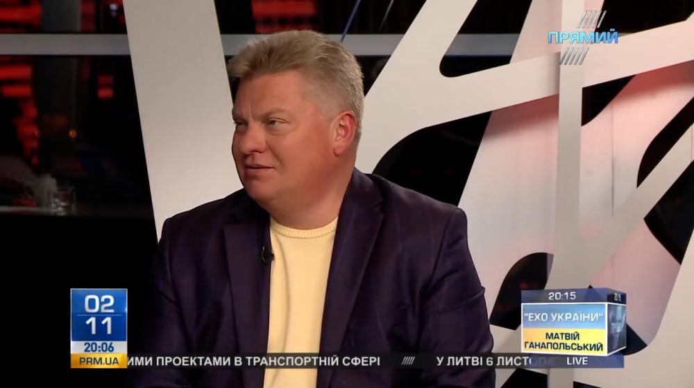 З наступного року в Україні працюватиме цільовий Дорожній фонд для будівництва доріг, - Вадим Кривенко (відео)