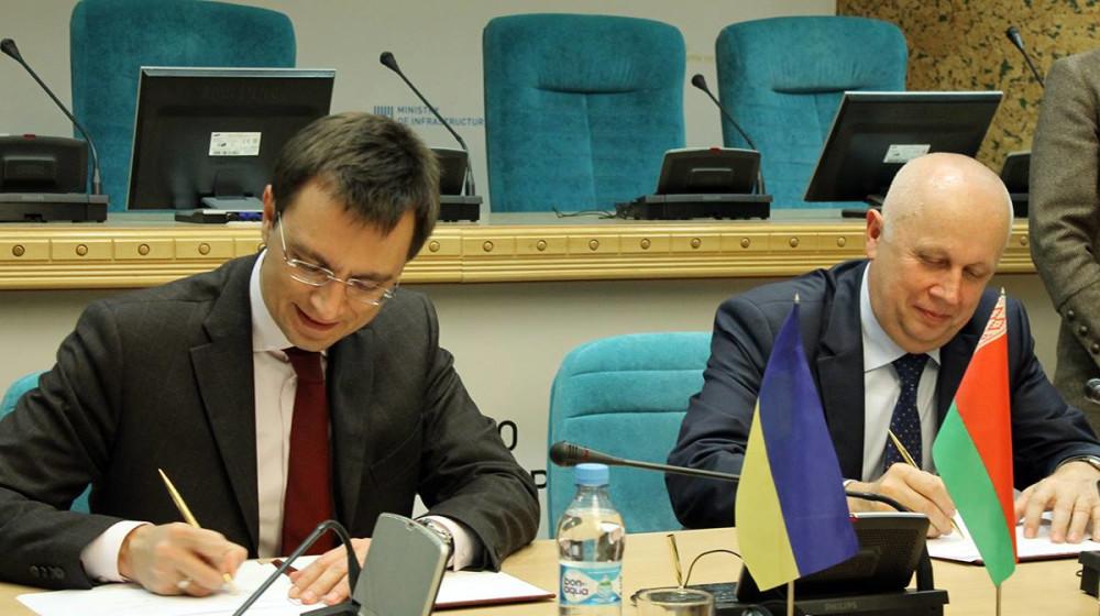 Україна і Білорусь розвиватимуть судноплавство на річках Дніпро і Прип'ять