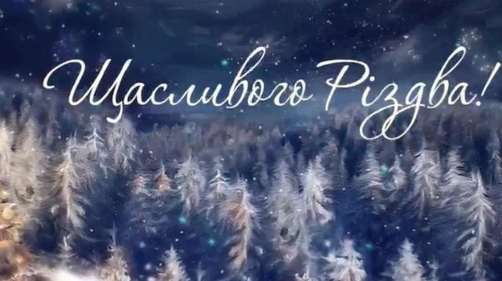 """Вітання Арсенія Яценюка з Різдвом Христовим   Політична партія """"Народний фронт"""""""