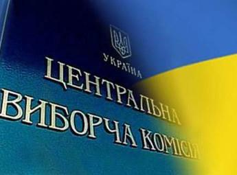 Максим Бурбак: Парламент наступного пленарного тижня візьметься за ЦВК