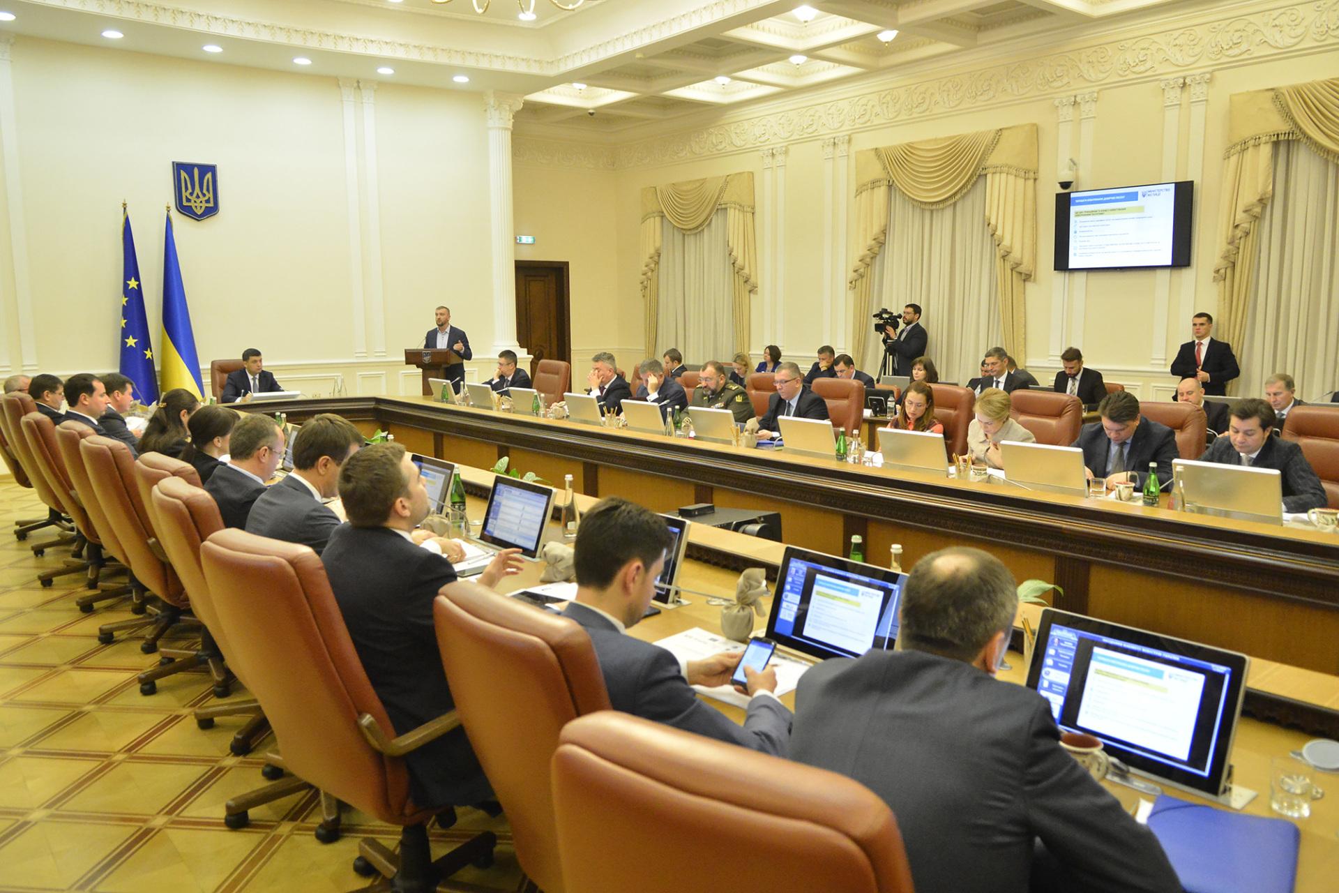Відтепер українці отримуватимуть державні послуги за допомогою мобільного пристрою (фото)