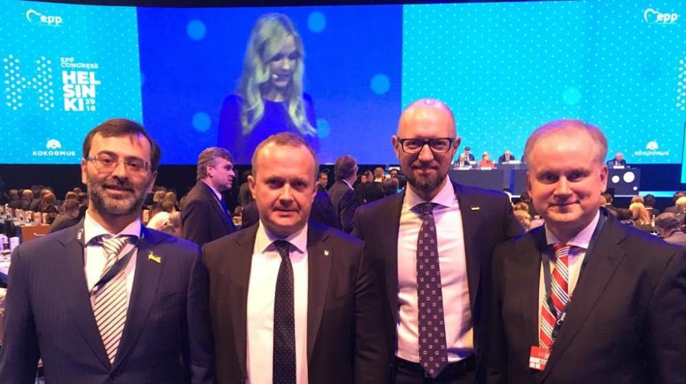 Арсеній Яценюк бере участь у Конгресі ЄНП в Гельсінкі