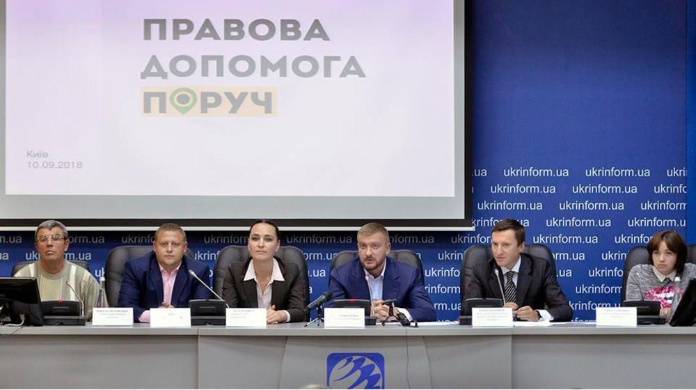 Павло Петренко: До бюро правової допомоги звернулося майже 800 тисяч українців