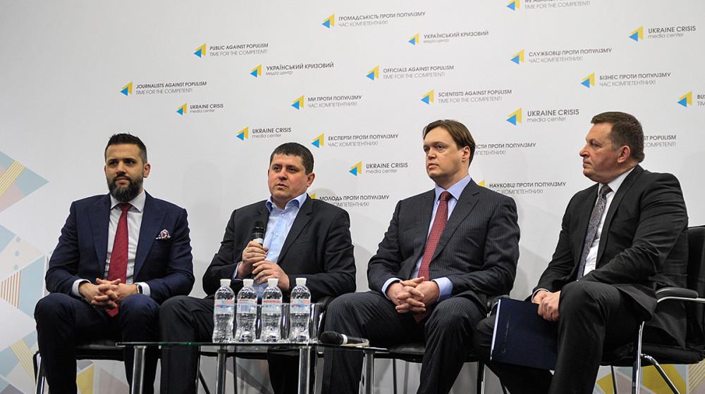 Максим Бурбак: Об'єкти, які не використовуються державними підприємствами, слід передати об'єднаним територіальним громадам