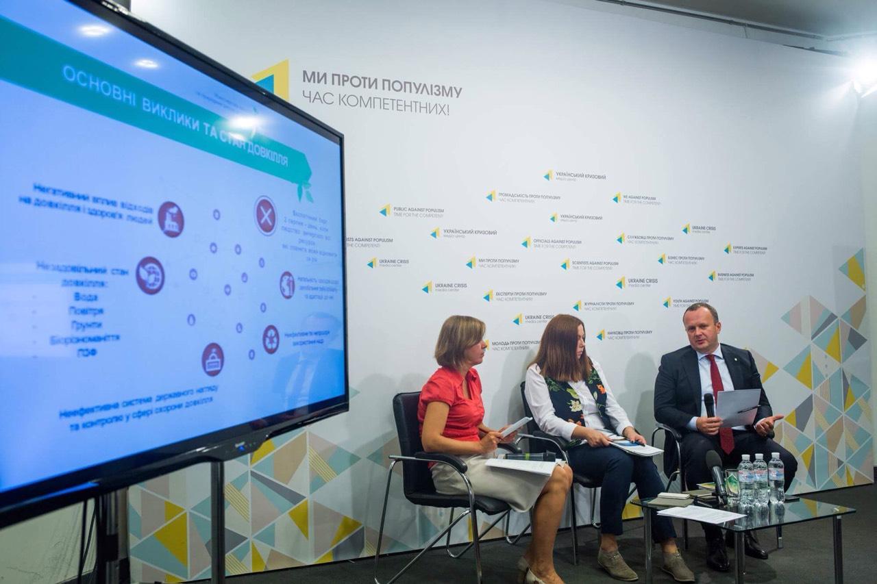 Остап Семерак: Ми виносимо на громадське обговорення нову Стратегію екологічної політики до 2030 року (презентація)