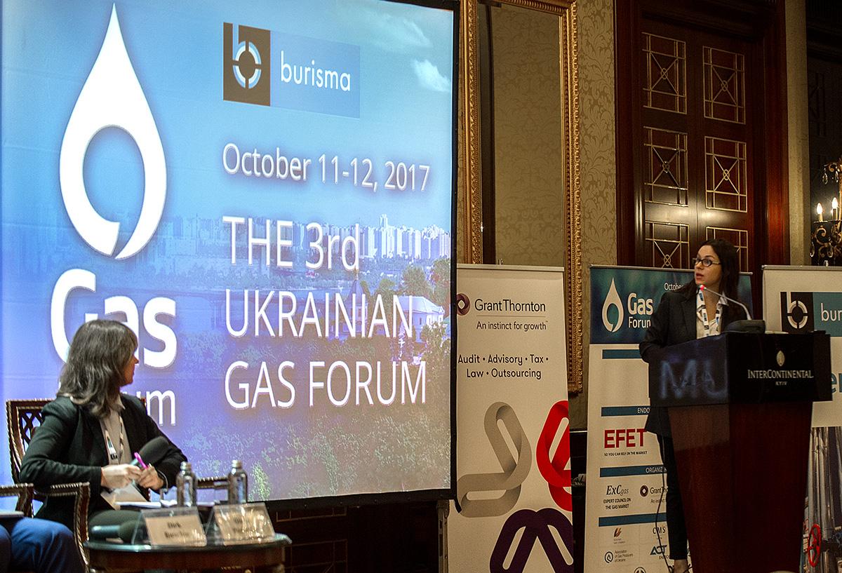 Створення в Україні Східноєвропейського газового хабу – це шлях до диверсифікації енергоресурсів, - Кацер-Бучковська