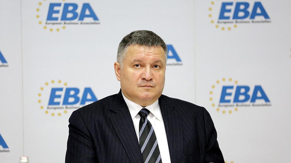 """Арсен Аваков закликає змінити Кримінальний процесуальний кодекс, щоб не паралізувати роботу правоохоронців   Політична партія """"Народний фронт"""""""
