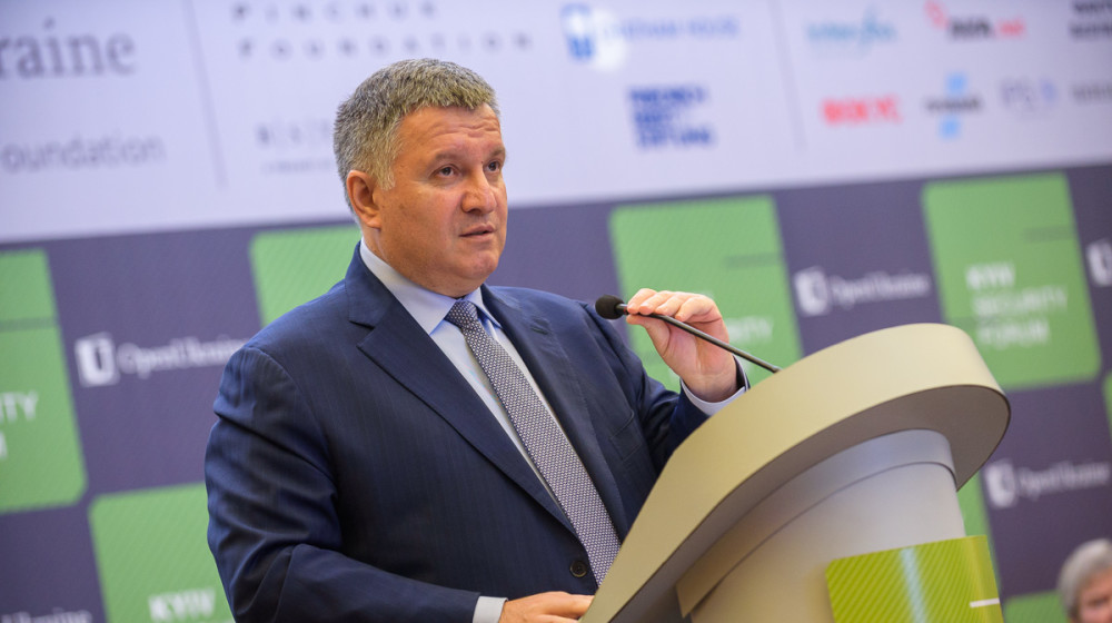 Арсен Аваков: Україна не піде на компроміси, які змушують віддавати частину території