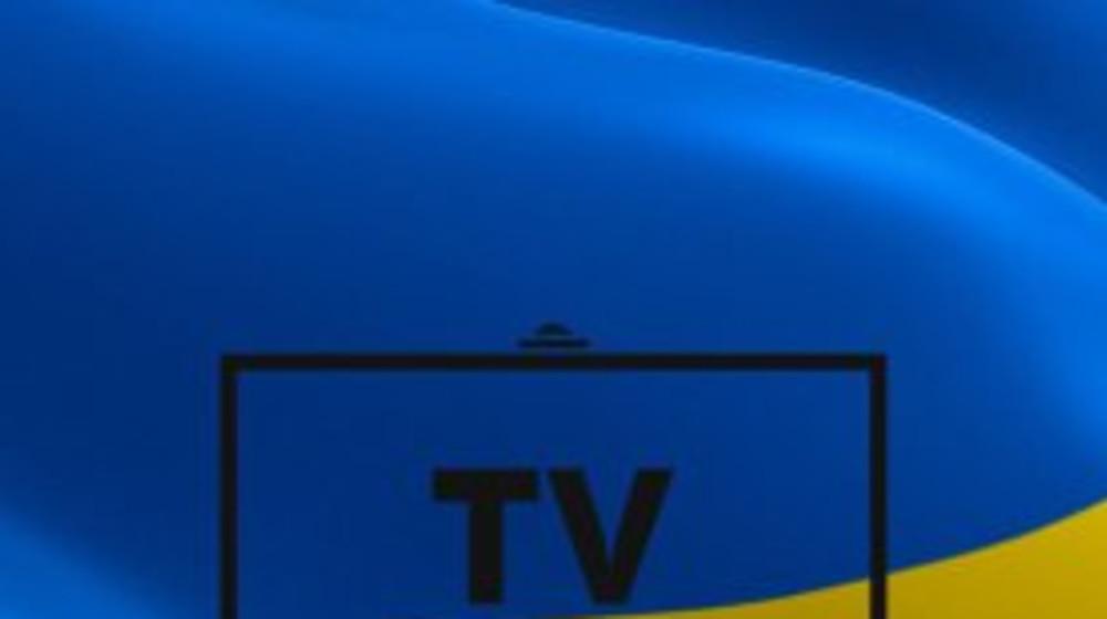 """Канали транслюватимуть українською не менше 75% програм. Закон депутатів """"Народного фронту"""" набув чинності"""