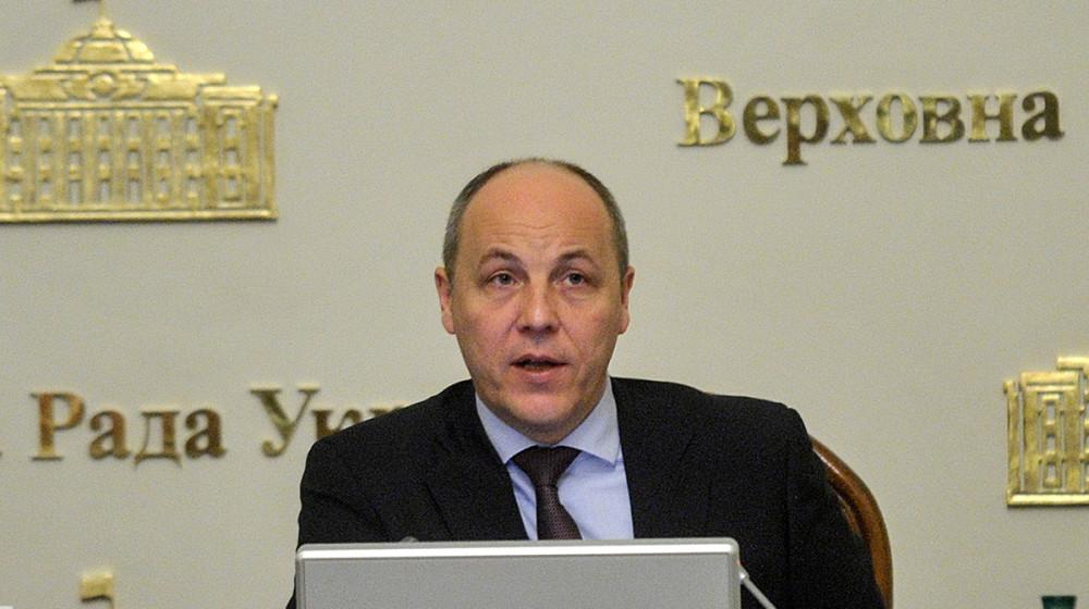 Андрій Парубій: Одним із найважливіших питань цього тижня буде розгляд проекту Державного бюджету (відео)