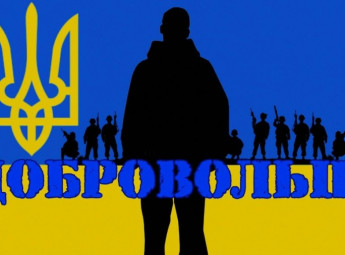 Завдячуючи героїзму добровольців Україна довела всьому світові, що здатна себе захистити