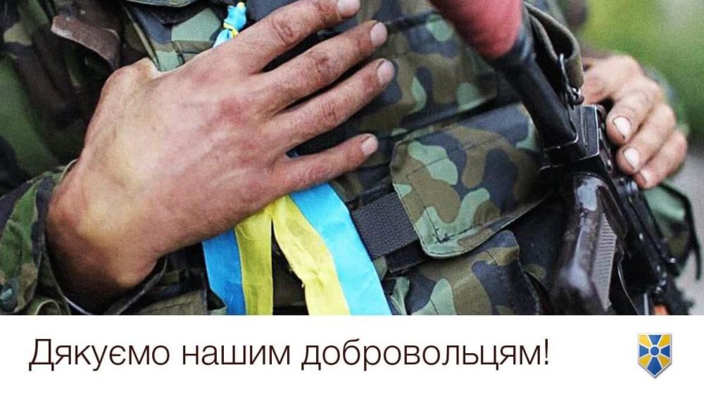 Українські добровольці змінили історію, - Арсеній Яценюк
