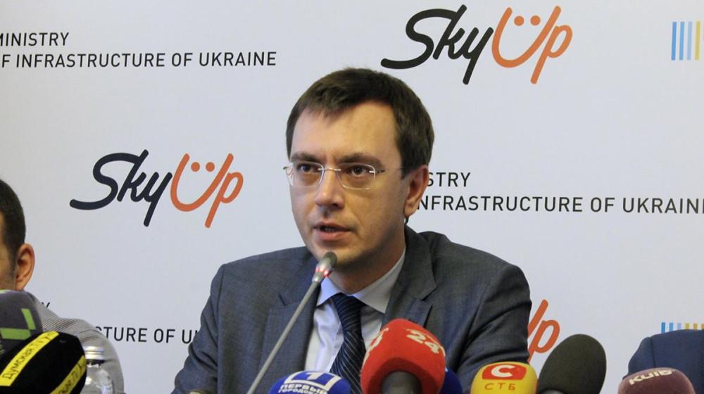 З  березня 2018 року в Україні розпочне роботу новий український авіаперевізник