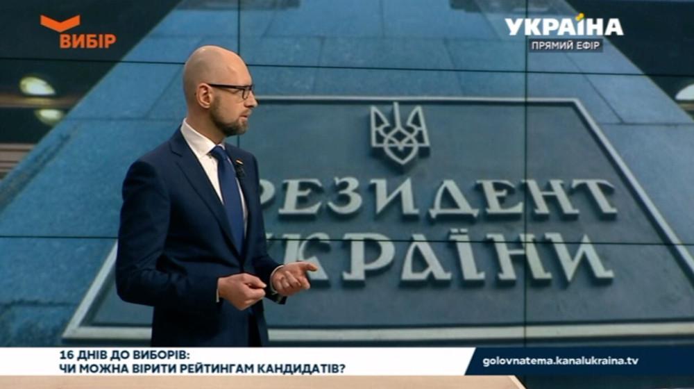 Путін прагне поставити під питання легітимність новообраного Президента. Це перше, з чим стикнеться новий Глава держави (відео)