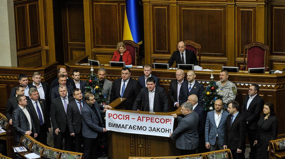 Максим Бурбак: Парламент повинен підтримати законопроект про деокупацію Донбасу (відео)