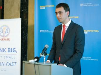 Володимир Омелян: Ми ініціюємо зміни до Правил надання послуг пасажирського автомобільного транспорту