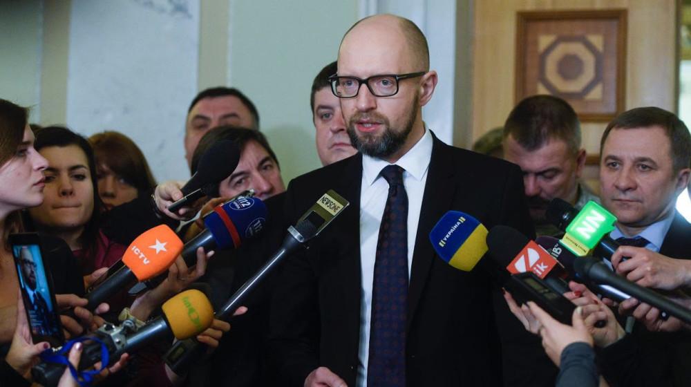 Арсеній Яценюк: Ухвалення закону про деокупацію дасть можливість прийняти рішення Радбезу ООН про введення миротворців і відновлення українсько-російського кордону