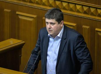 """На вимогу """"Народного фронту"""" парламент повторив спробу включити в порядок денний законопроект про Антикорупційний суд (відео)"""