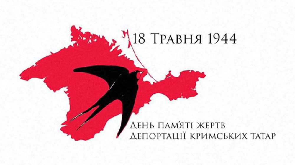 Арсеній Яценюк в День пам'яті жертв геноциду кримських татар: Кремль сповна відплатить за агресію та війну