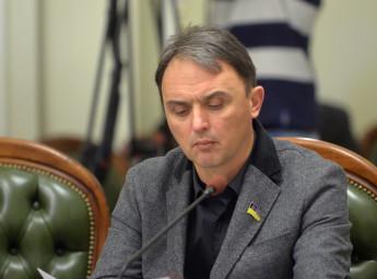 Росія не має права брати участі в приватизації українських об'єктів