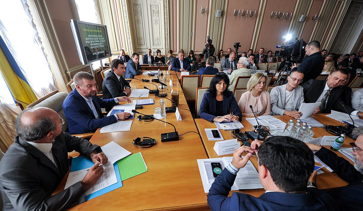 Андрій Іванчук: Кодекс з процедур банкрутства покращить бізнес-клімат і сприятиме залученню інвестицій в країну