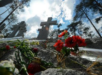 Сьогодні ми вшановуємо пам'ять понад півмільйона українців