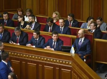 Україна вдвічі покращила позиції у світовому рейтингу оподаткування завдяки зниженню ставки ЄСВ Урядом Арсенія Яценюка