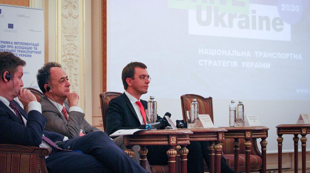 Володимир Омелян представив Національну транспортну стратегію