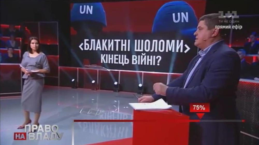 Максим Бурбак: Росія не миротворець – це агресор (відео)