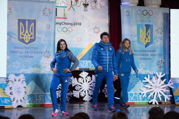 В'ячеслав Кириленко та Ігор Жданов взяли участь у проводах Національної збірної України на ХХІІІ зимові Олімпійські ігри (ФОТОРЕПОРТАЖ)