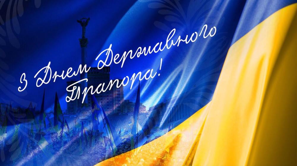 Арсеній Яценюк у День Прапора: Дуже важливо, щоб державна повага до нашої святині була засвідчена законом про Державний Прапор