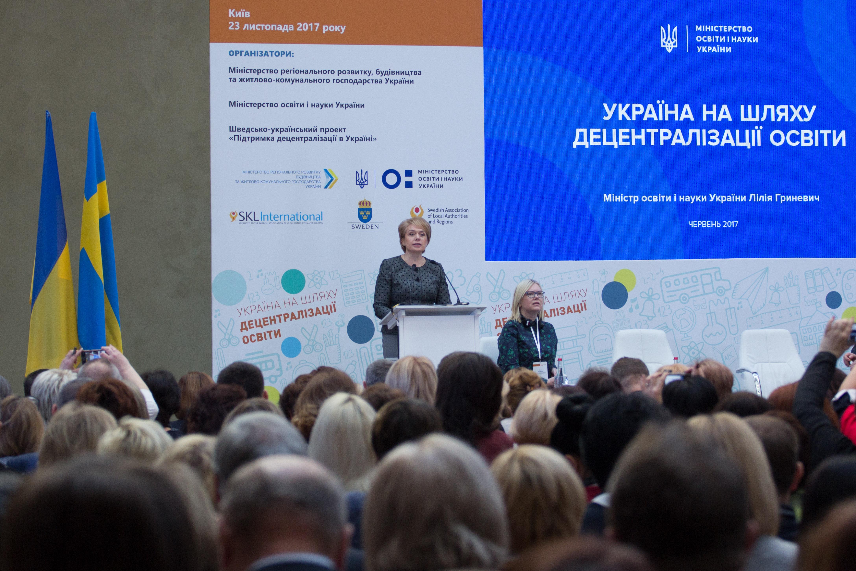 Лілія Гриневич: Ми запроваджуємо нову формулу розподілу освітньої субвенції (фото)