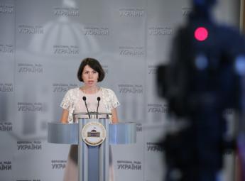 Облгази Фірташа незаконно отримали 3 млрд гривень бюджетних коштів, – Тетяна Чорновол (відео)