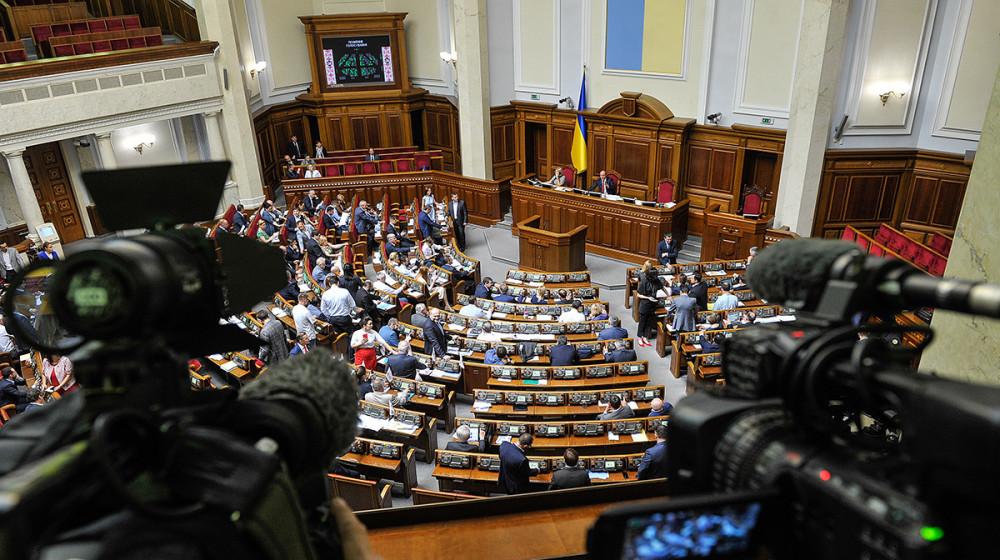У парламенті створено міжфракційне об'єднання, яке опікуватиметься вирішенням питань трудових мігрантів