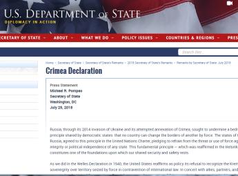 Арсеній Яценюк про заяву Держсекретаря США щодо невизнання анексії Криму: Справедливість над агресором неминуче торжествуватиме