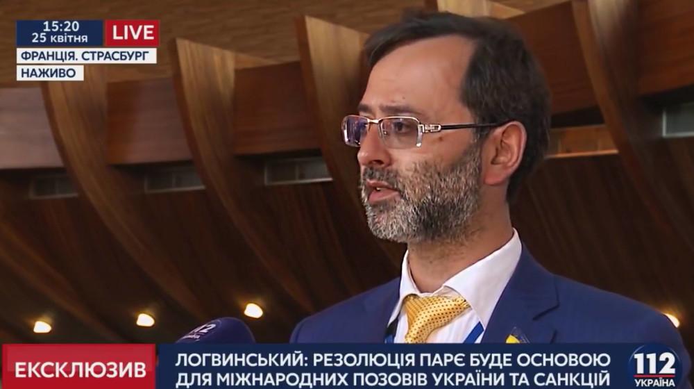 Резолюція ПАРЄ встановлює юридичну відповідальність Росії за злочини на території України