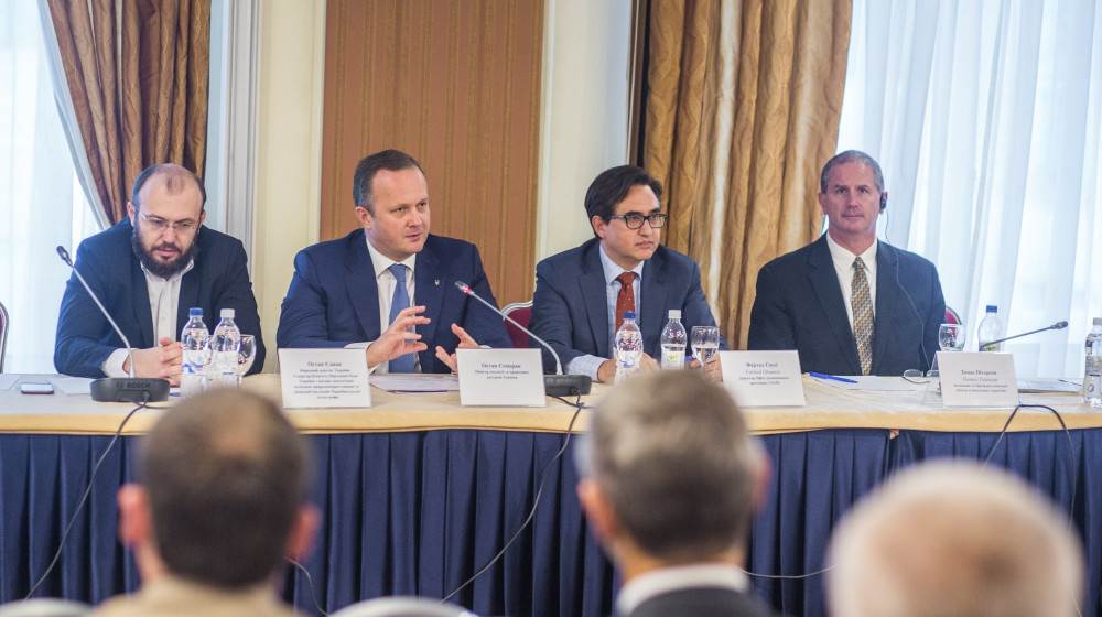 Остап Семерак презентував проект Стратегії низьковуглецевого розвитку України