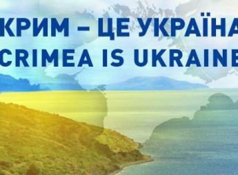 Максим Бурбак закликав всі фракції підтримати ініціативу НФ не визнавати вибори президента Росії в Криму (відео)