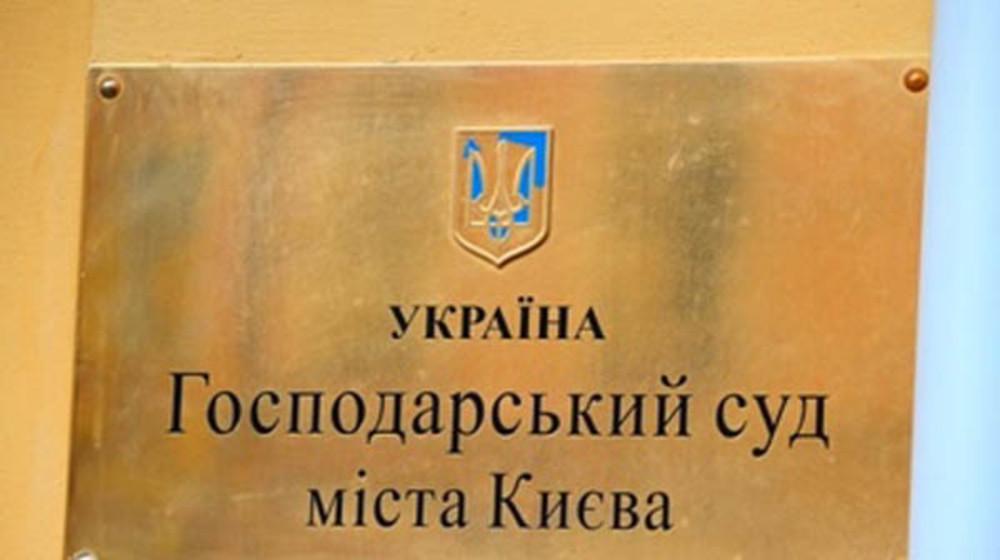 Павло Петренко: Суд підтвердив законність стягнення з «Газпрому» на користь України майже 80 млн грн