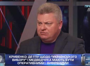 Правоохоронні органи мають розслідувати антиукраїнську діяльність Медведчука і його організації, - Вадим Кривенко (відео)
