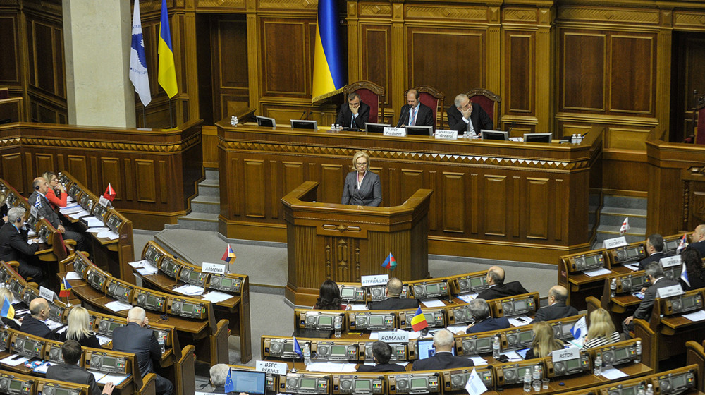 Генеральна Асамблея ПАЧЕС схвалила Декларацію з урахуванням поправки України (документ)
