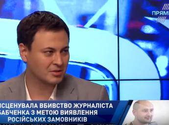 Правоохоронні органи України довели, що можуть протистояти агресору та ефективно працювати